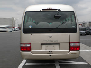 Used Toyota Coaster in Pakistan