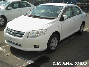 Find Used Toyota Corolla Axio Online
