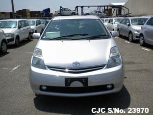 Used Toyota Prius Online