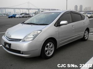 Find Used Toyota Prius Online