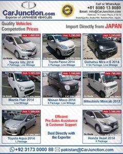 vehicles for pakistan