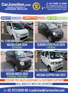 Mazda Flair Subaru Pleo Nissan Moco And Clipper For Sale In