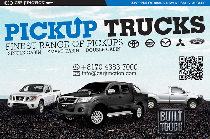 New and Used Double Cab Pickup Trucks
